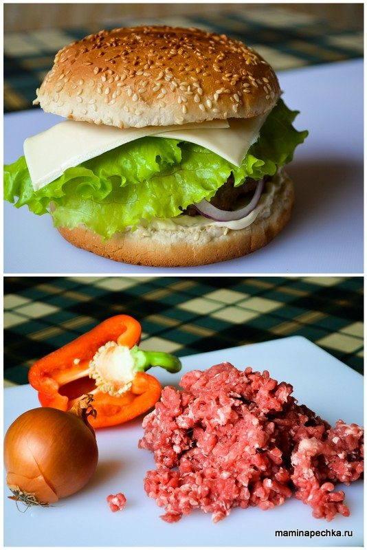 Мясо для гамбургера рецепт с фото