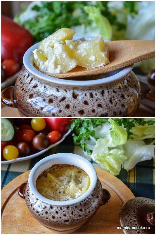 Картофель в глиняном горшке