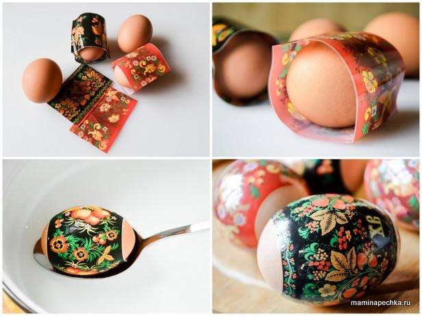 пасхальные яйца в термоплёнке