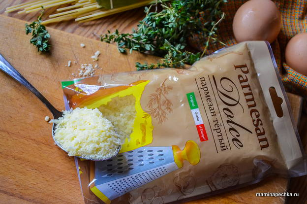 Крем-суп из шампиньонов - пошаговый фото-рецепт