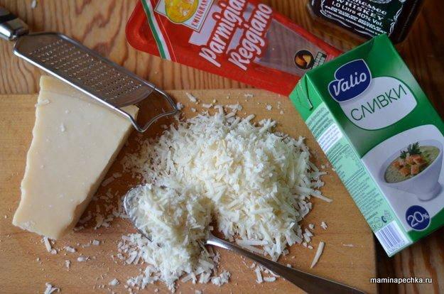 Бедро индейки в духовке - пошаговый рецепт с фото: как. - pojrem 78