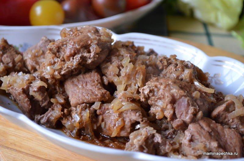 Мясо в глиняном горшочке