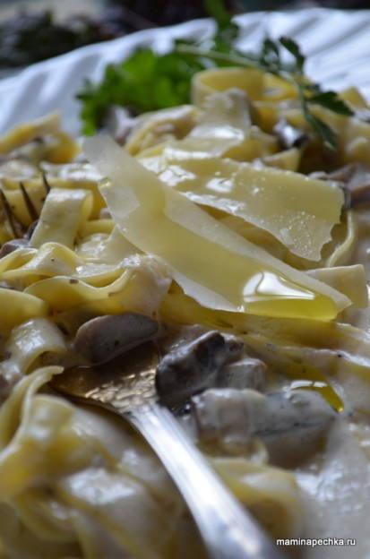паста с грибами