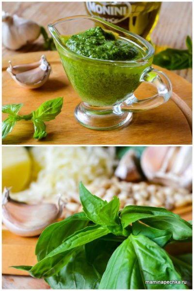 Базилик с оливковым маслом