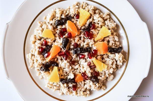 Полба (пшеница) с фруктами