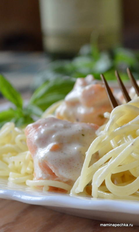 паста с сёмгой и сливочным соусом